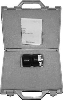 Ringmesselektrode RME1 im Koffer